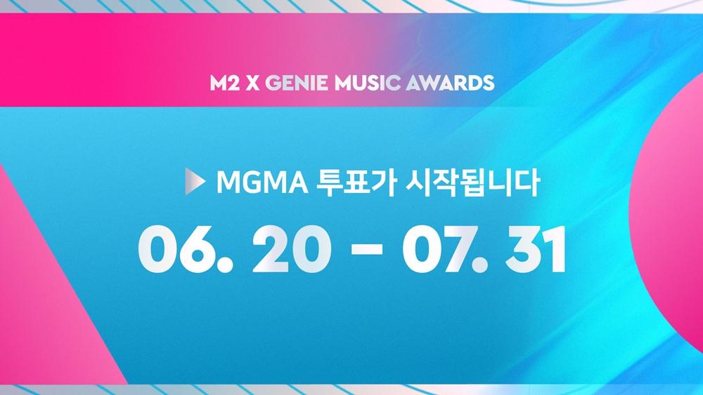 mgma, mgma 2019, mgma 2019 vote, mgma voting, mgma lineup
