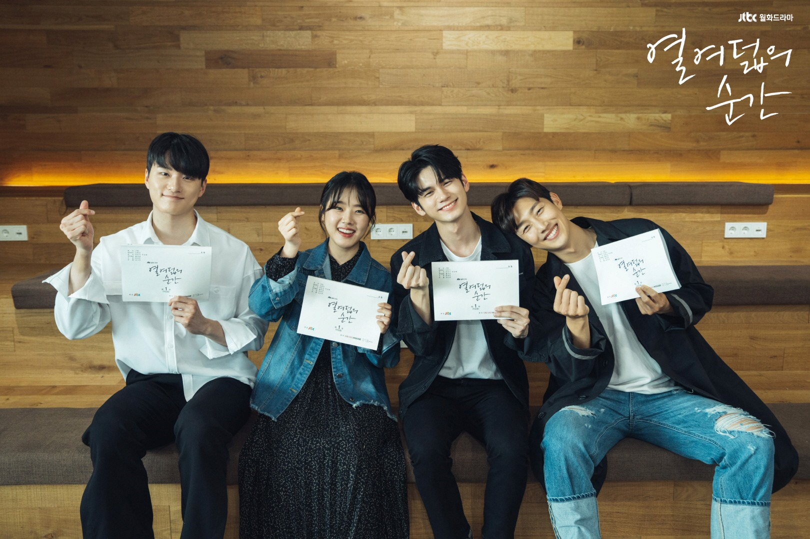"At Eighteen"" (2019 Drama): Cast & Summary • Kpopmap"