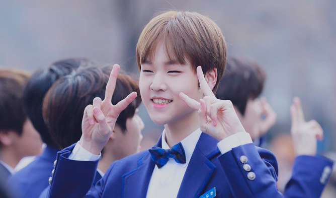 Image result for Dohyun (X1)