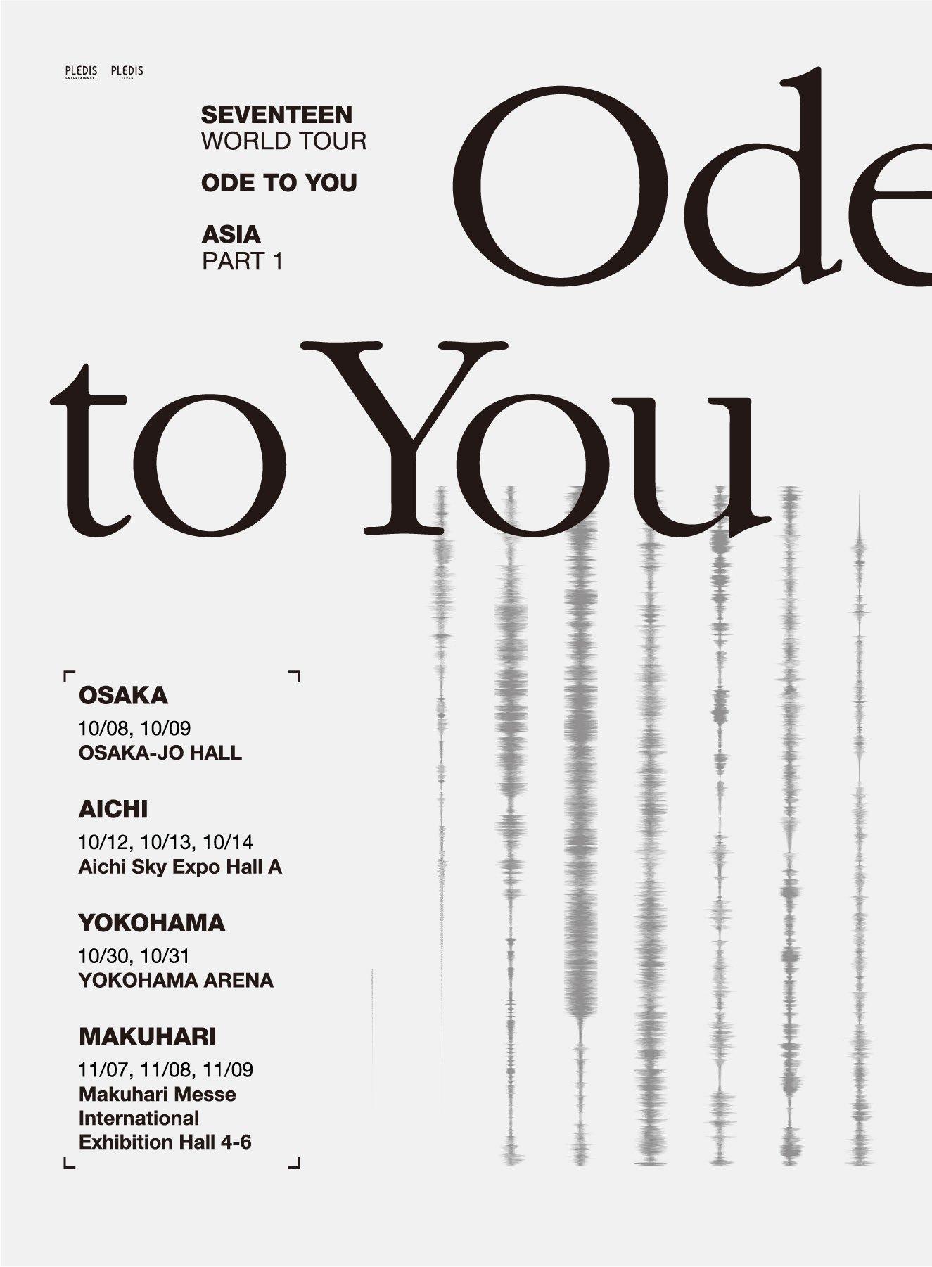 seventeen, seventeen tour, seventeen ode to you, seventeen ticket, seventeen concert, seventeen comeback