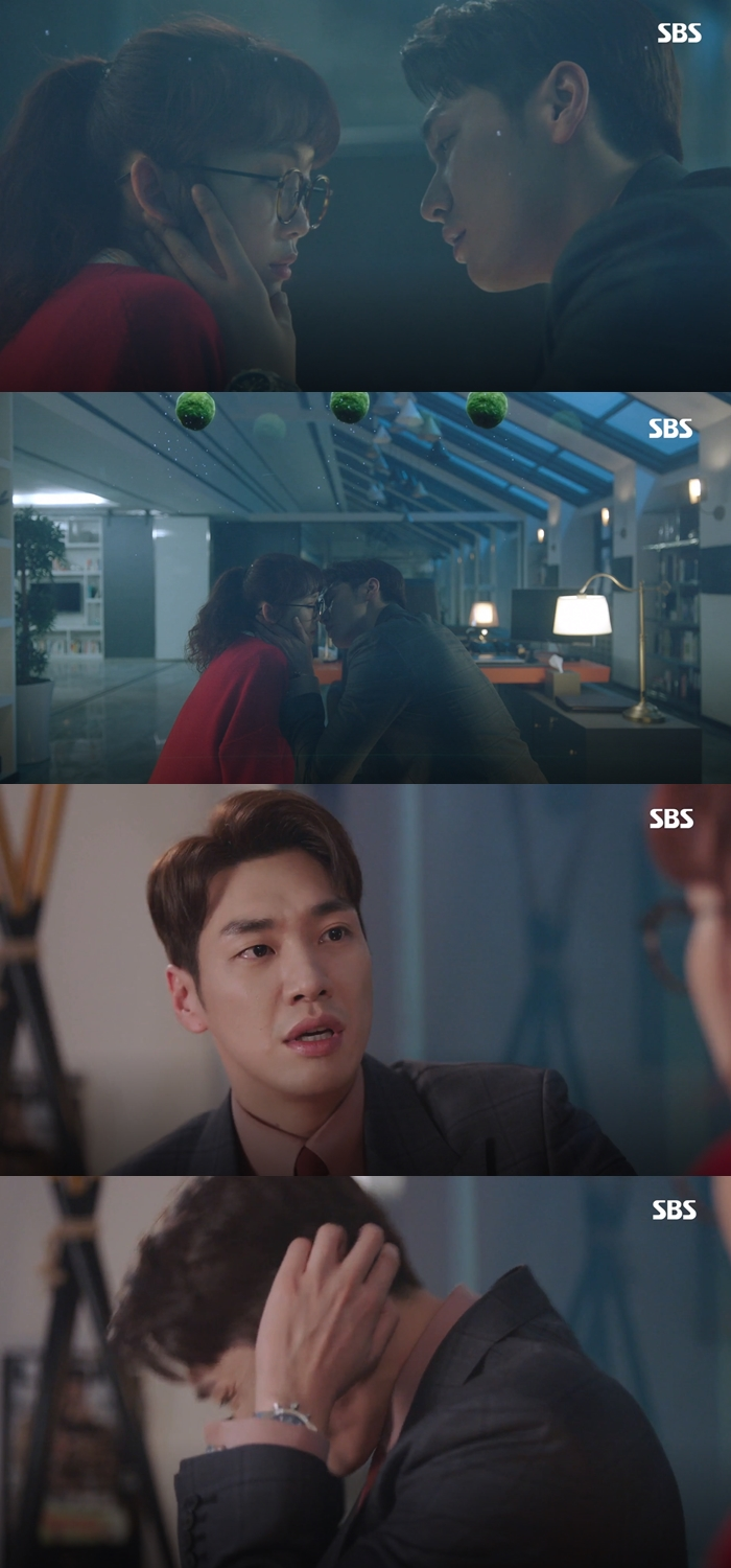 the secret life of my secretary, the secret life of my secretary drama, the secret life of my secretary romance, the secret life of my secretary sbs