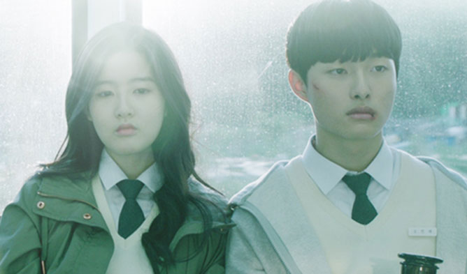 Everything and Nothing cast, Everything and Nothing summary, Everything and Nothing drama, Yoon ChanYoung, Yoon ChanYoung drama, Park SiEun, Park SiEun drama, seventeen