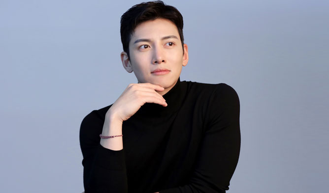 Ji ChangWook, Ji ChangWook 2019, Ji ChangWook fans