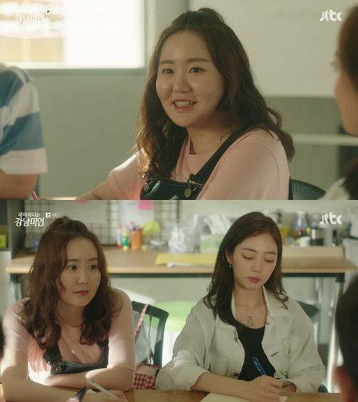 lee yerim, lee yerim drama, lee yerim actress, my id is gangnam beauty rookie historian goo haeryung