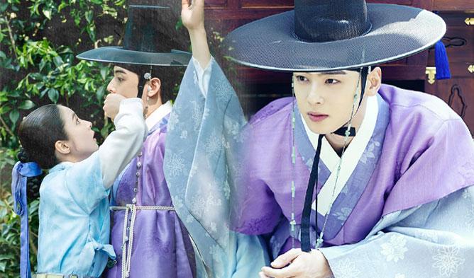 rookie historian goo haeyung, rookie historian goo haeyung drama, rookie historian goo haeyung, rookie historian goo haeyung cha eunwoo, rookie historian goo haeyung 2019