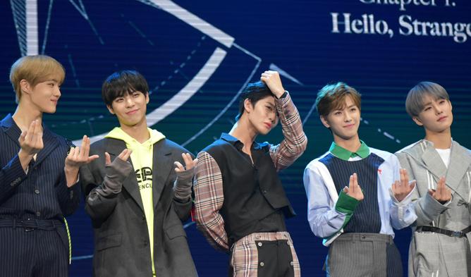 cix, cix profile, cix members, cix debut, cix age, cix hello stranger, cix movie star, movie star, cix c9, cix bae jinyoung, bae jinyoung, seunghun, bx, yonghee, hyunsuk,