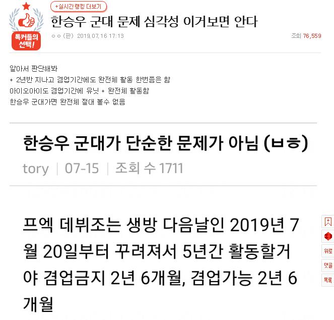 produce x 101, produce x 101 trainees, produce x 101 members, produce x 101 height, produce x 101 company, kpop, trainee, produce x 101 han seungwoo, han seungwoo