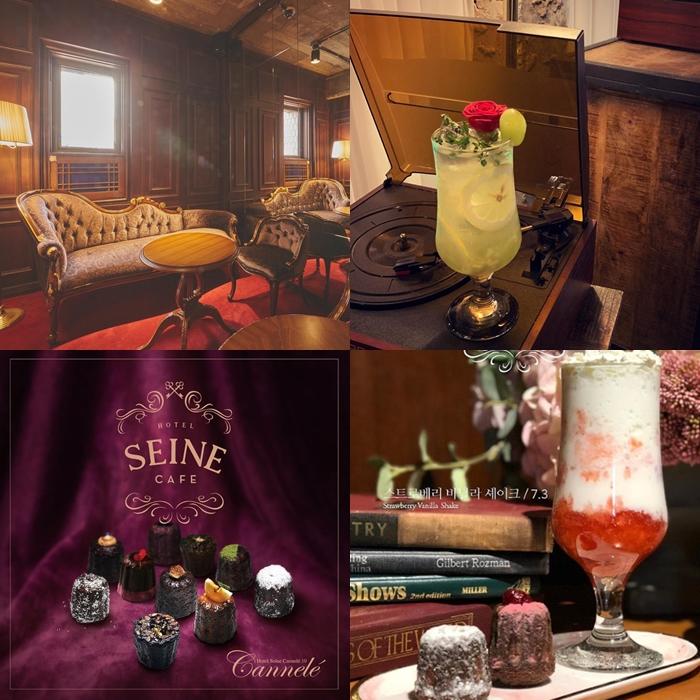 Hotel SEINE, hotel del luna filming, hotel del luna hotel, hotel del luna drama set