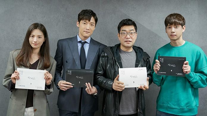 Justice cast, Justice summary, Justice drama, Choi JinHyuk, Son HyunJoo, Nana, Park SungHoon