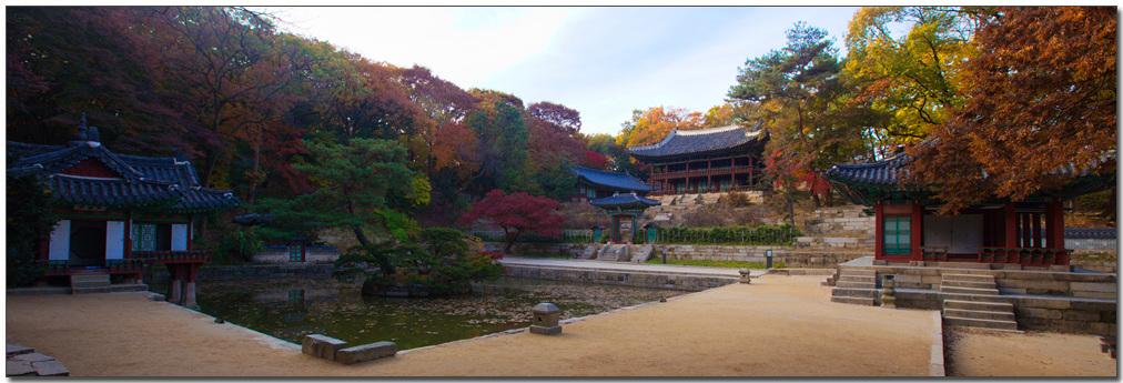 "[K-Drama]: ""Rookie Historian Goo Hae Ryung"" Partly Filmed In One Of The Hottest Touristic Destinations In Seoul"