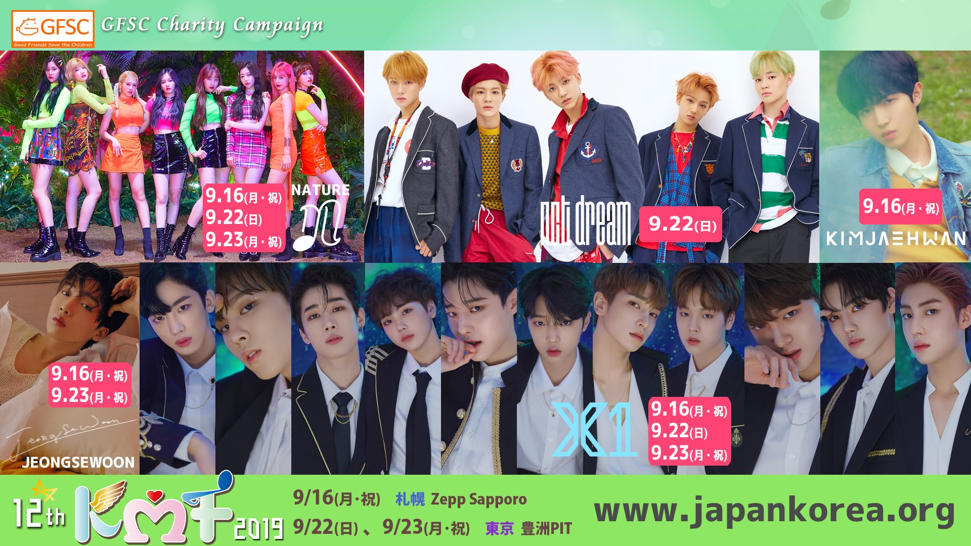 x1, x1 profile, x1 japan, x1 facts, x1 height, nature, nct dream, bts, kim jaehwan, jeong sewoon