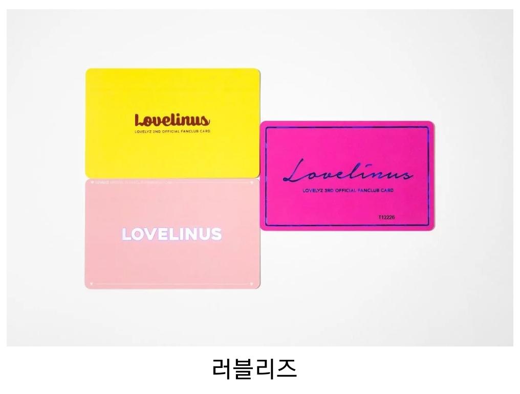 Fan Club Official Membership Card, kpop fan club, kpop membership card, lovelyz fanclub