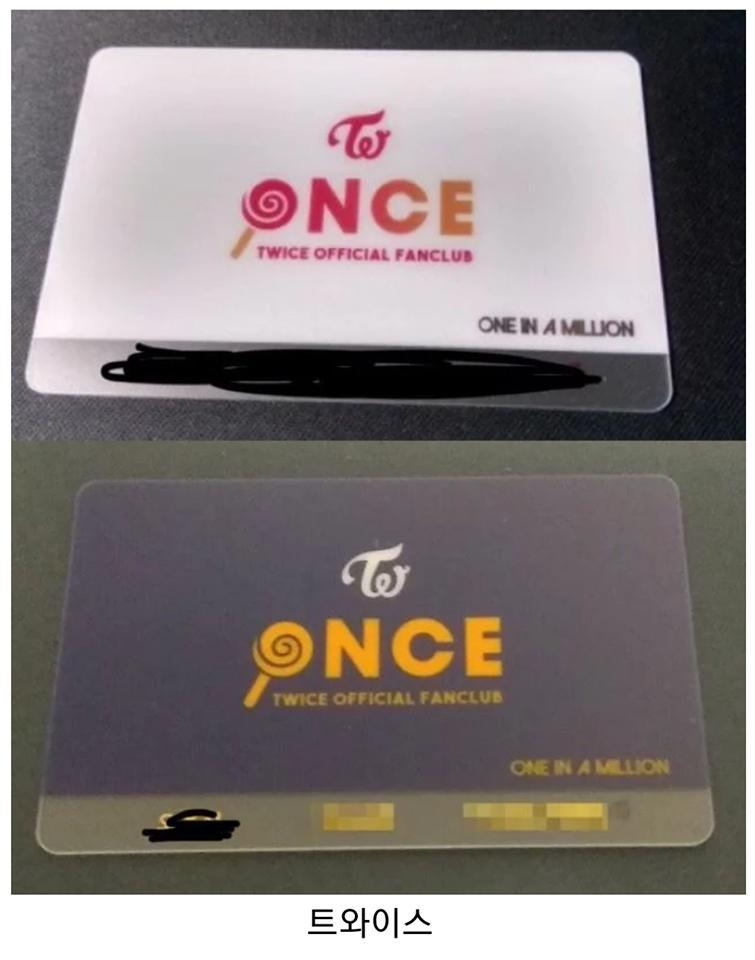 Fan Club Official Membership Card, kpop fan club, kpop membership card, twice fanclub