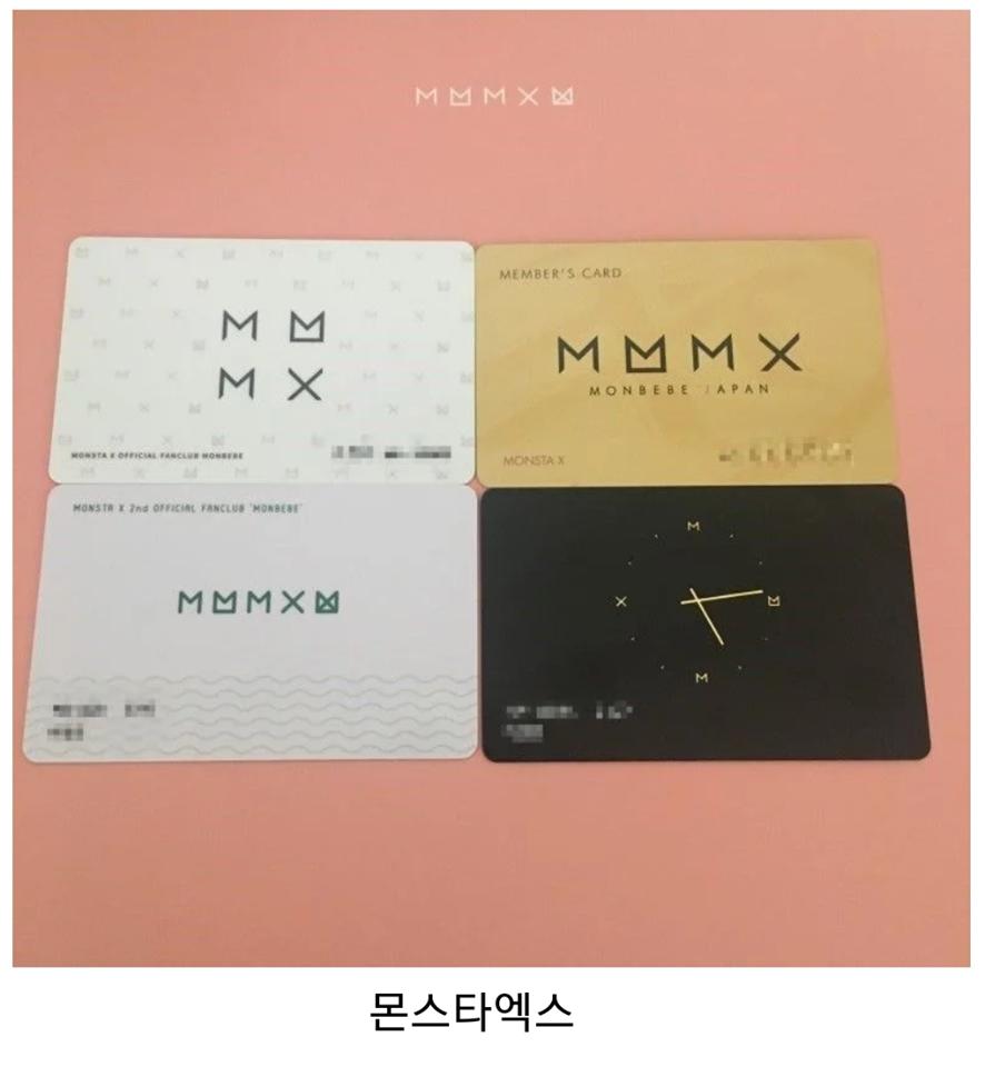 Fan Club Official Membership Card, kpop fan club, kpop membership card, monsta x fanclub