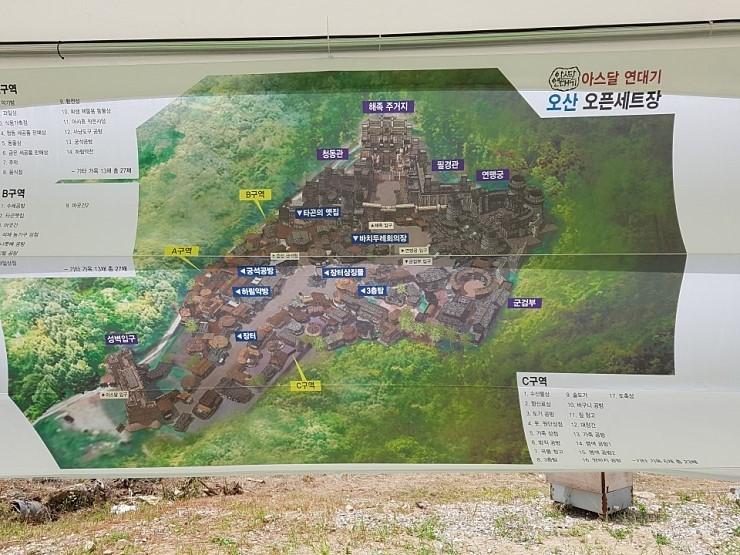 arthdal chronicles set, arthdal chronicles filming location, arthdal chronicles visit, arthdal chronicles osan, osan korea
