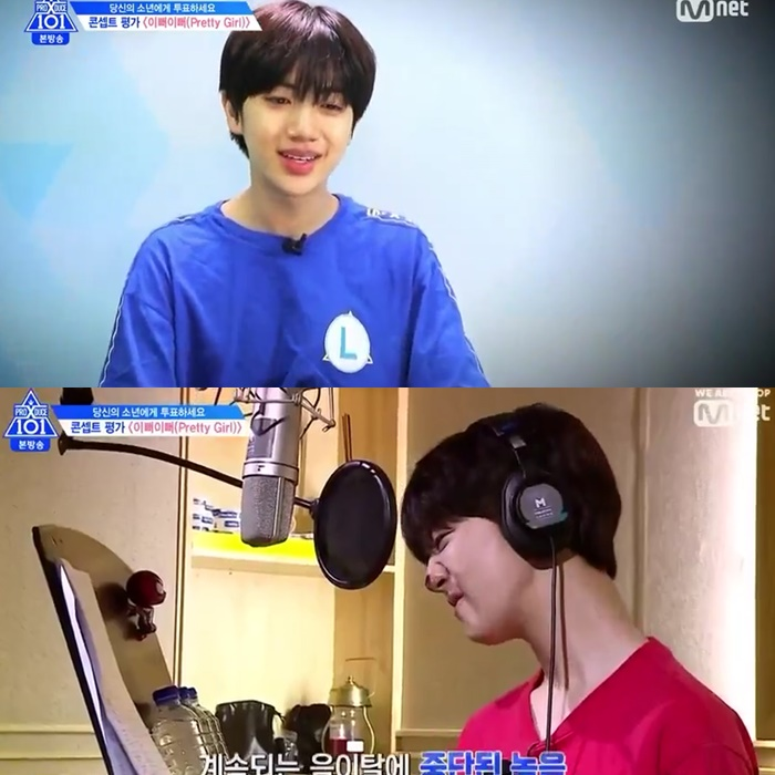produce x 101, produce x 101 trainees, produce x 101 members, produce x 101 height, produce x 101 company, kpop, trainee, produce x 101 recap, episode 10