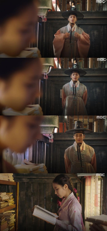 rookie historian goo hae ryung, rookie historian goo hae ryung drama, rookie historian goo hae ryung mbc, rookie historian goo hae ryung cha eunwoo, rookie historian goo hae ryung eunwoo, rookie historian goo hae ryung astro, rookie historian goo hae ryung shin sekyung, rookie historian goo hae ryung pictures, rookie historian goo hae ryung romance, rookie historian goo hae ryung 2019, cha eunwoo drama, cha eunwoo shin sekyung