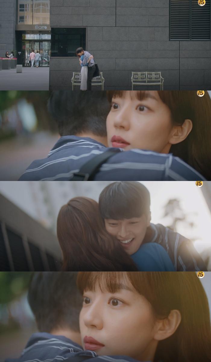 search www, www drama, jang kiyong drama, jang kiyong 2019, jang kiyong search www, jang kiyong im soojung, search www tvn