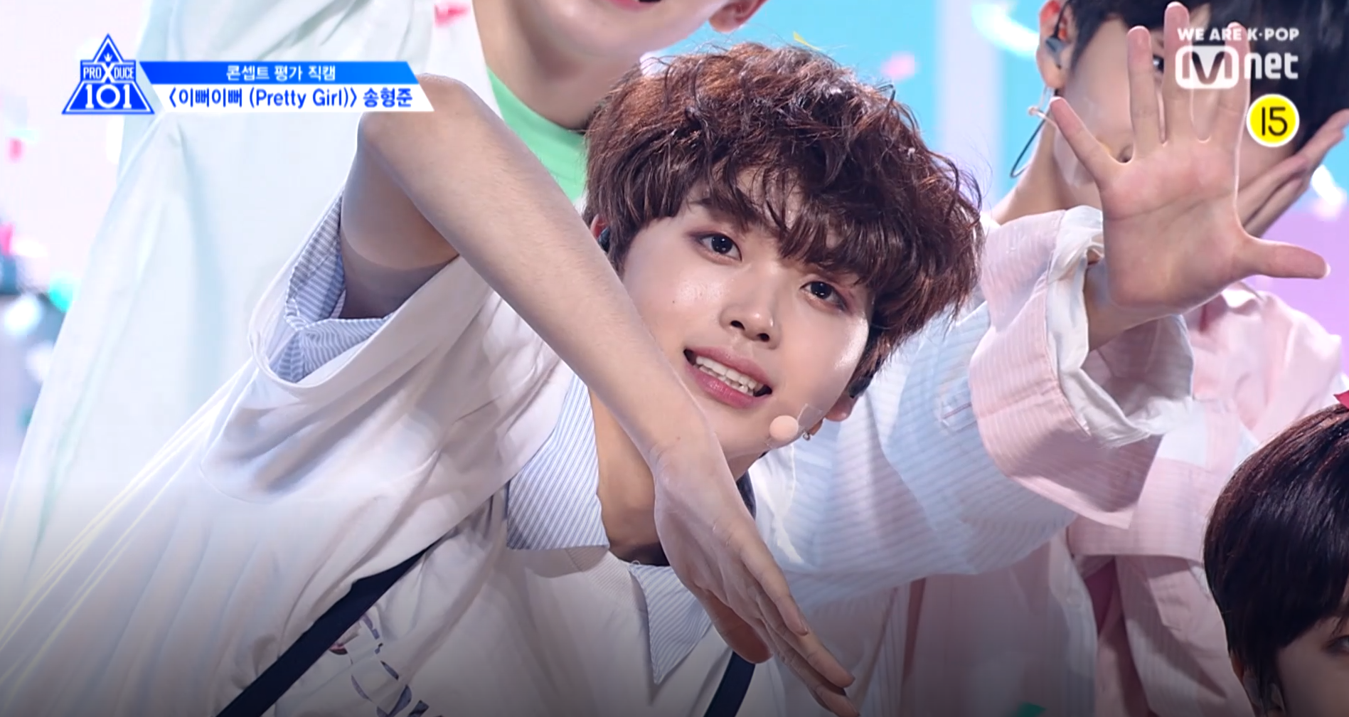 produce focus camera, produce x 101 Concept Stages, produce stage