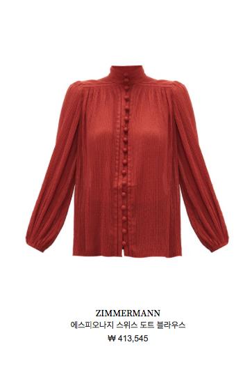 zimmermann clothing