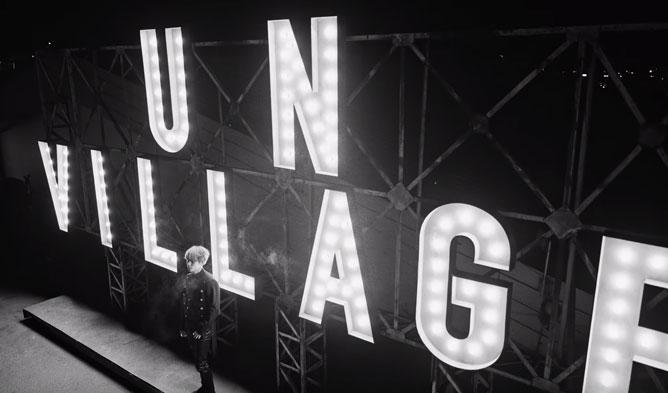 UN Village, un village seoul, un village celebrities