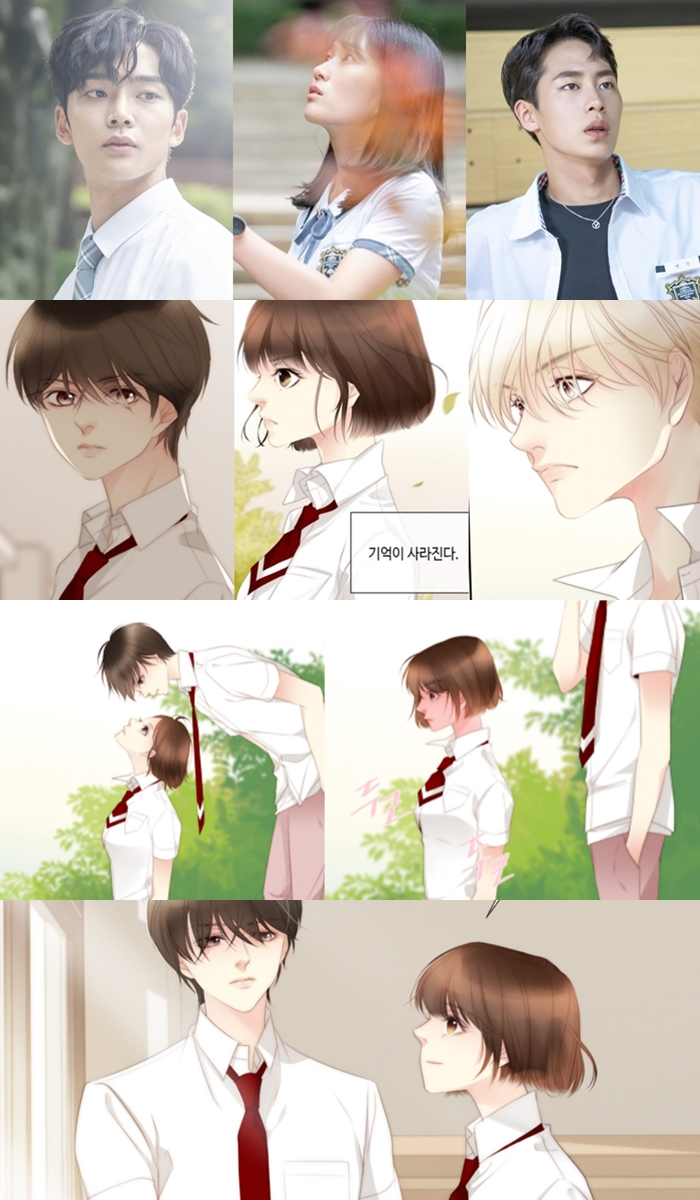 a day found by chance, a day found by chance drama, a day found by chance webtoon