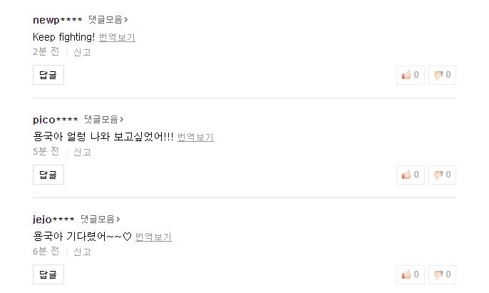 jin longguo, jin longguo profile, jin longguo debut, kim yongguk, kim yongguk facts, kim yongguk age, kim yongguk debut