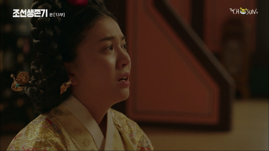 hotel del luna ratings, watcher ratings, doctor john ratings, love Affairs in the Afternoon ratings, mother of mine ratings, the golden garden ratings, joseon survival ratings