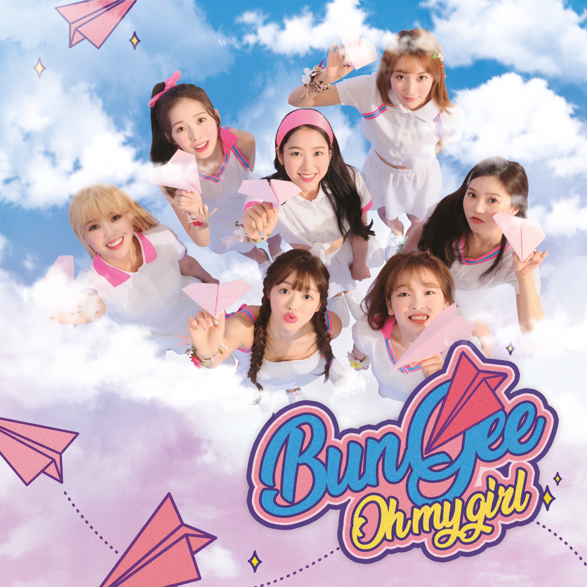 oh my girl, oh my girl profile, oh my girl facts, oh my girl members, oh my girl leader, oh my girl height, oh my girl comeback, oh my girl bungee