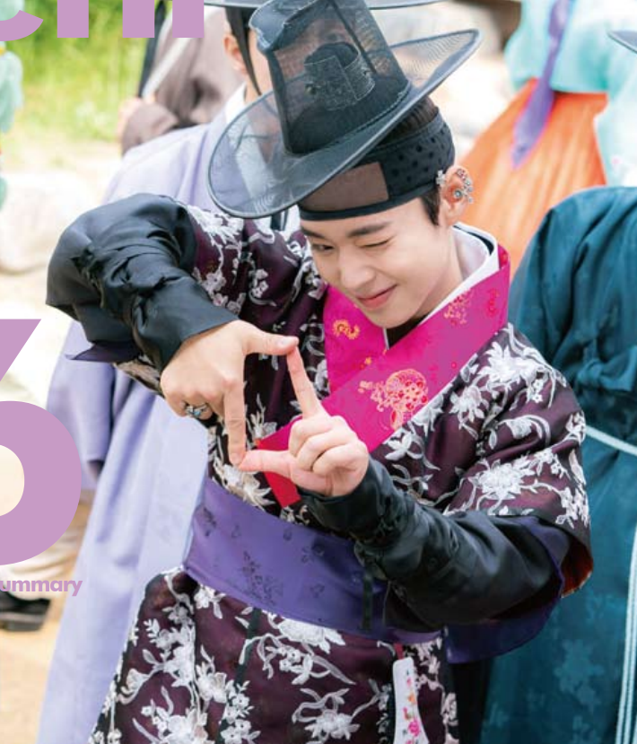 park jihoon, park jihoon profile, park jihoon flower crew, park jihoon debut, park jihoon acting, park jihoon height, park jihoon age,