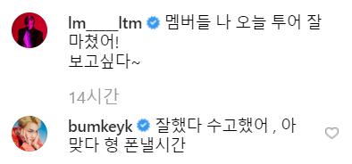 taemin instagram, taemin, taemin 2019