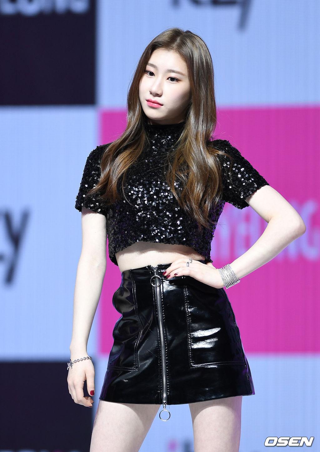 itzy chaeryeong
