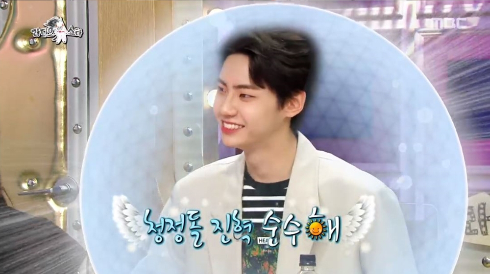 up10tion, up10tion profile, up10tion facts, up10tion weight, up10tion height, up10tion age, up10tion leader, up10tion lee jinhyuk, lee jinhyuk, lee jinhyuk radio star