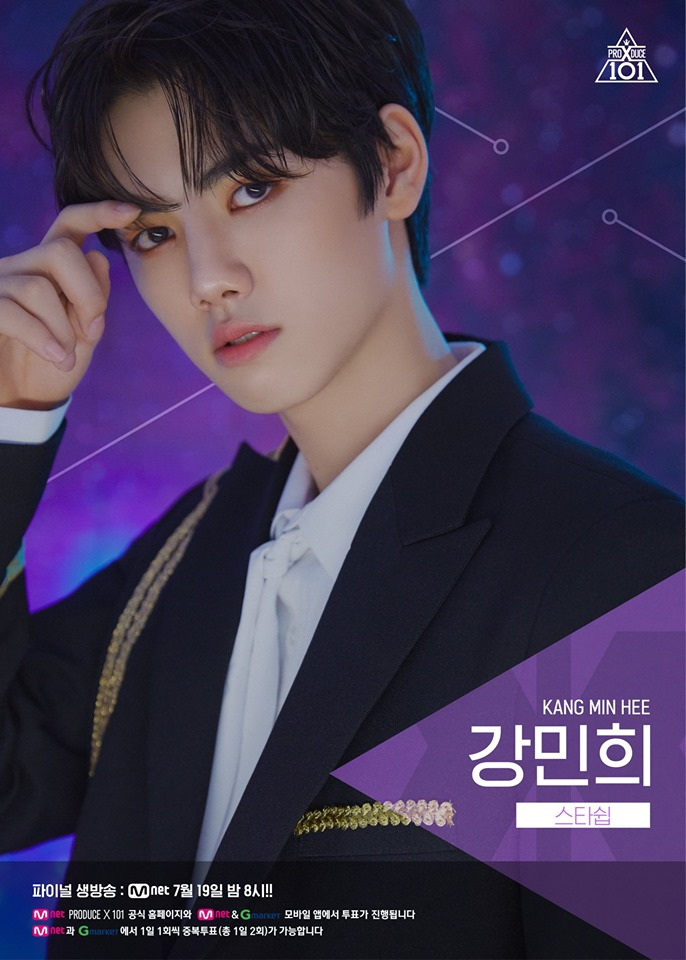 x1, x1 profile, x1 facts, x1 age, x1 members, x1 height, x1 weight, x1 leader, x1 debut, x1 kang minhee, kang minhee