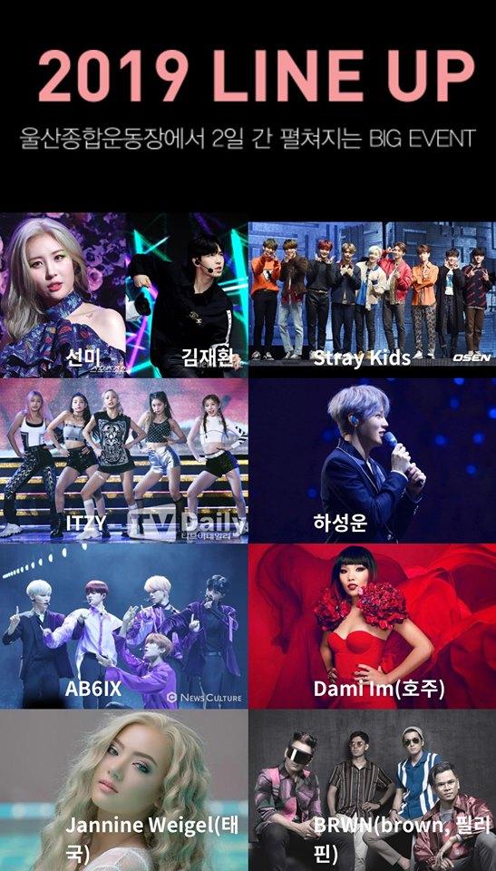sunmi, kim jaehwan, ab6ix, itzy, stray kids, ha sungwoon, asf 2019, asia song festival 2019