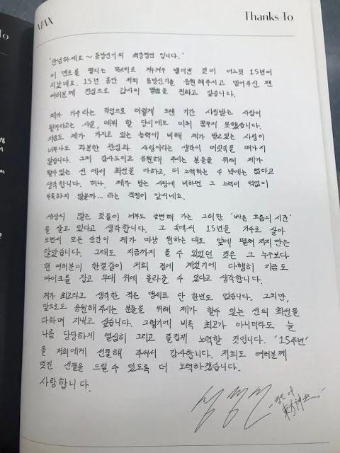 kpop idol handwriting