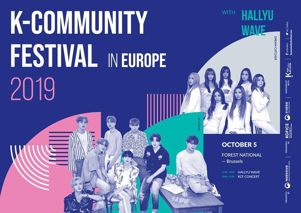kofice, k community festival, kpop 2019, kpop in europe 2019, dreamcatcher, up10tion, up10tion in europe, dreamcatcher in europe