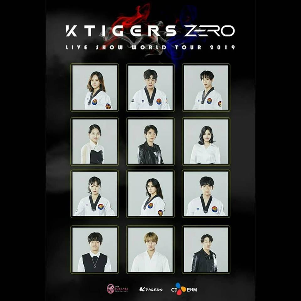 k tigers, k tigers zero, k tigers profile, k tigers north america tour,