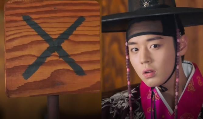 pick me flower crew, park jihoon flower crew, Flower Crew: Joseon Marriage Agency, park jihoon drama