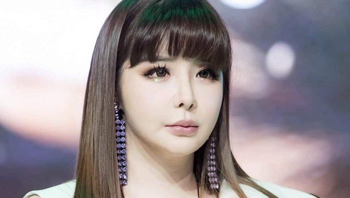 Park Bom Fans In Outrage After Article Compares Her To Real Doll