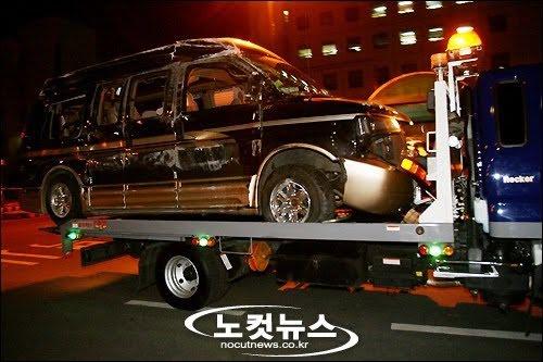 heechul accident