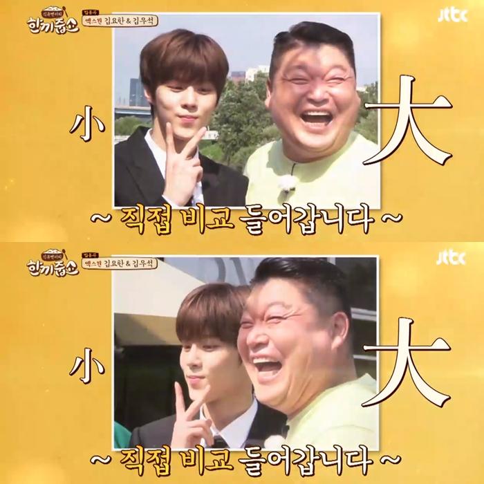 x1, x1 profile, x1 facts, x1 age, x1 height, x1 leader, x1 kim wooseok, kim wooseok