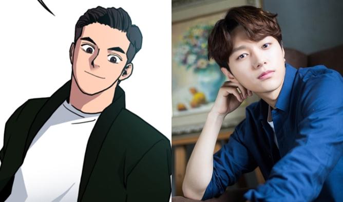 drama webtoon, 2020 drama, kdrama webtoon