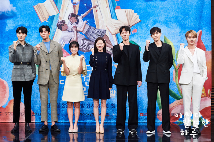 [K-Drama]: The Drama With The Main 5 Actors Average Height Reaching 190 cm