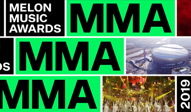 mma 2019, mma 2019 lineup, melon music awards, melon music awards lineup, kpop, bts, twice, victon, cix, ab6ix, seventeen, oh my girl, gidle, stray kids, itzy,