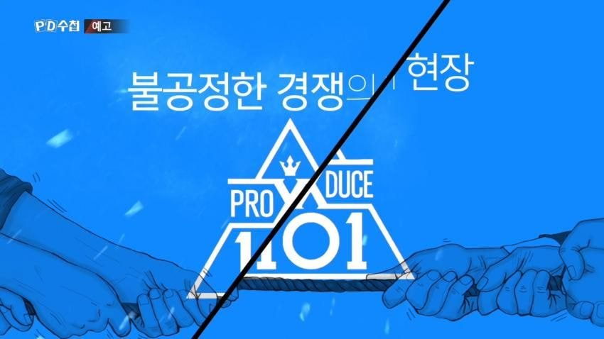 x1, x1 profile, x1 facts, x1 members, x1 age, x1 height, x1 leader, x1 debut, x1 kcon