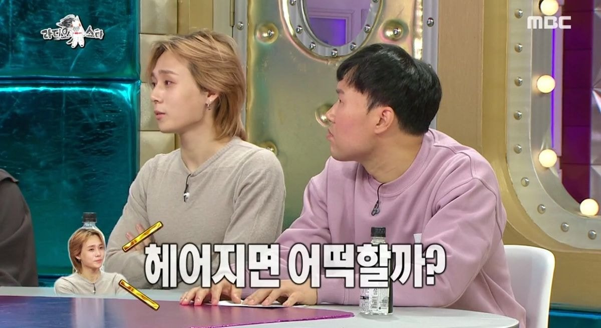 DAWN Shares What He And HyunA Would Do If They Ever Breakup