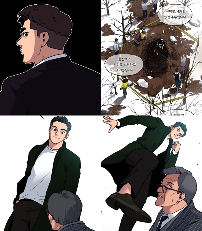 Memorist drama, Memorist webtoon, Memorist cast, Memorist summary, Memorist drama webtoon, Memorist yoo seungho,