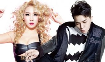 4 Reasons To Know About CL And Minho'sFalse Dating Rumors