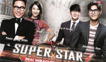 Superstar K Returns With Season 8